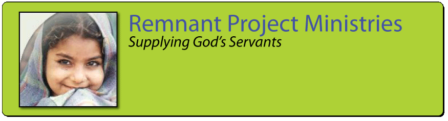 Remnant Project Ministries Logo